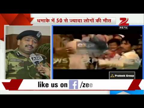 Suicide Bomb Attack At Wagah Border; At Least 50 Killed video