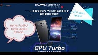 honor 7x GPU Turbo update all India