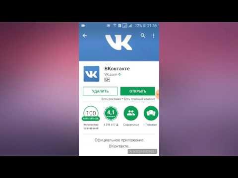 Kate Mobile 27 скачать на Андроид на русском