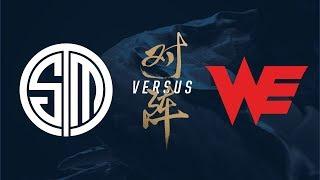 TSM vs. WE | Group Stage Day 3 | 2017 World Championship | TSM  vs Team WE