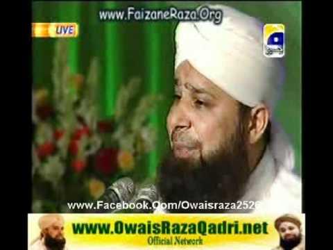 Owais Raza Qadri  Tajdar-e-Haram  - Geo Mehfil Shab e Baraat...