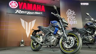 Yamaha MT-15 India Walkaround in Hindi | Price, Features and Other Details