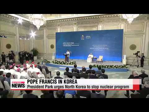 Pope Francis urges two Koreas to be patient with each other