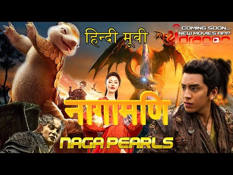 Legend Of The Naga Pearls : Version 4 New Hindi DUB Full Movie