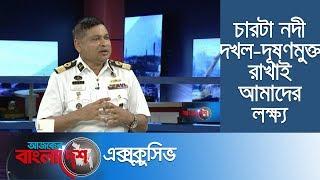 কেন হাজী সেলিম-দুদক আইনজীবীর স্থাপনা গুঁড়িয়ে দিল বিআইডাব্লিউটিএ? || Ajker Bangladesh Exclusive