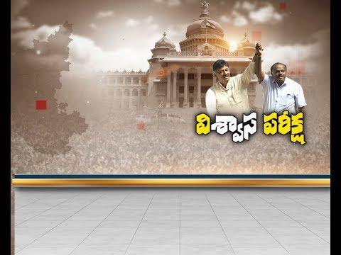 CM Kumaraswamy to face floor test today   BJP fields nominee for speaker's post