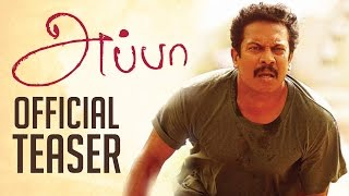 Appa Movie First Look Teaser