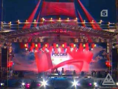 Дмитрий Колдун - Алые паруса (live)