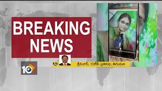 కొండపైనుండి ఎందుకు దూకింది? - Rescue Team Saved Neeraja Life - Tirumala - AP  - netivaarthalu.com