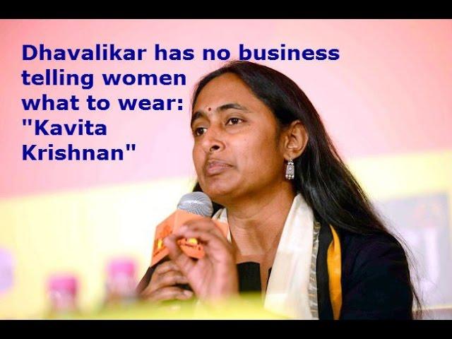 Dhavalikar has no business telling women what to wear : Kavita Krishnan - Thanthi TV