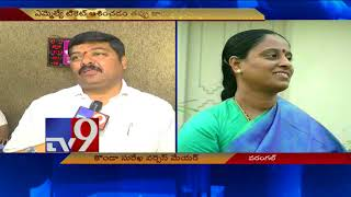 Warangal : TRS Mayor Narender vs MLA Konda Surekha