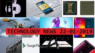 Technology News | टेक्नोलॉजी समाचार | Vivo Y89 | Fortnite | Apple's AirPower | PUBG Prime | Oppo X2