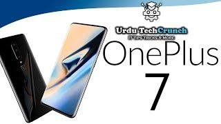 oneplus 7 launch date in Pakistan - oneplus 7 - leaks   specs    price   camera 🔥