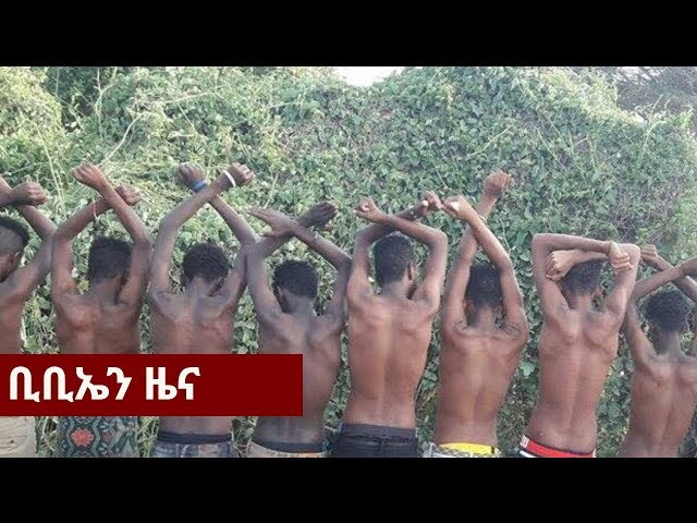 BBN Daily Ethiopian News June 11, 2018