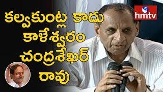 Governor Narasimhan Praises KCR and Harish Rao | Kaleswaram Project  | hmtv News