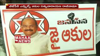 Akula Satyanarayana Sends Resign Letter To Speaker Kodela Siva Prasada Rao