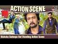 Kichcha Sudeepa Out Standing Action Scene   Kotigobba 2   Kichcha Sudeepa   Nithya Menen   Scene
