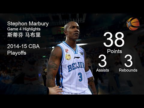 Stephon Marbury 38 Points | CBA Semi-Finals Game 4 | China Playoffs 2014-15 | Overtime Win [HD]