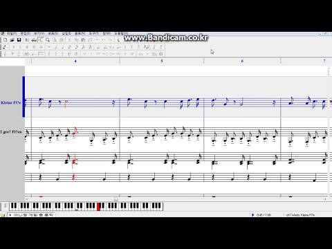 NoteWorthy Composer- 애니팡 테마 음악
