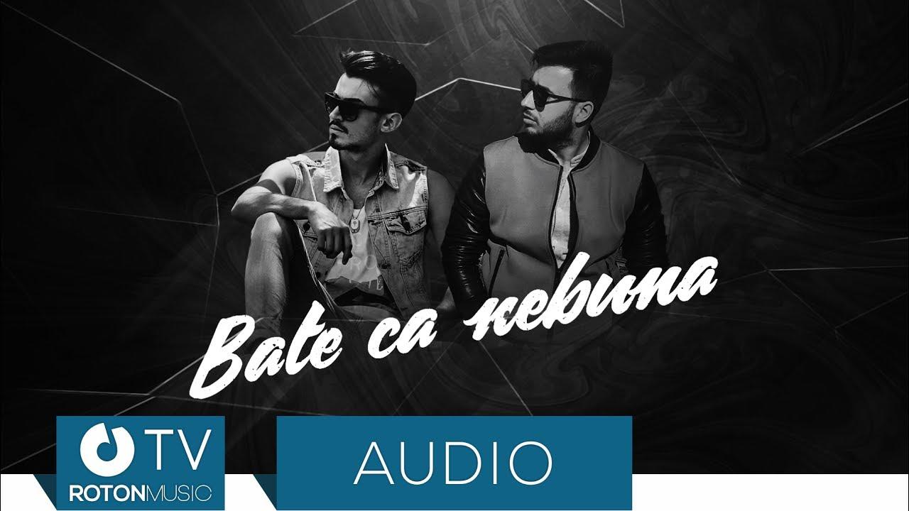 Alexander & Mayo - Bate ca nebuna (Official Audio)