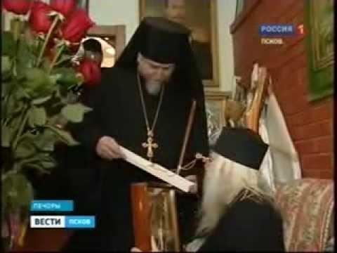 Его называют утешительным батюшкой ГТРК Псков, 2012)3