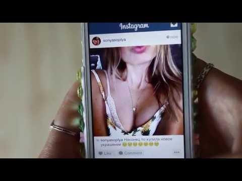 Типичная девушка в Instagram - Соня Есьман