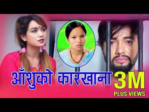 Bishnu Majhi's New Song 2074   AASHU KO KARKHANA  