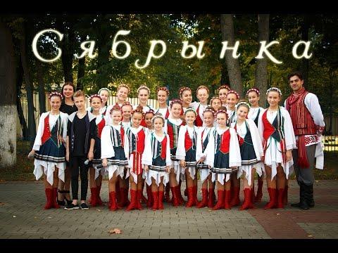 ВАУ !!! Ксения Левчик совместно с коллективом Сябрынка на гастролях по Беларуси. г. Жодино