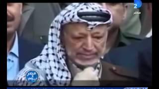 مصر فى يوم عشر سنوات على وفاة الختيار ياسر عرفات أبو عمار