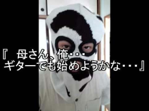 中川迷言集04