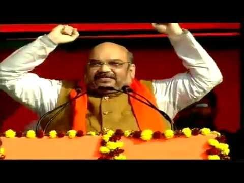 Shri Amit Shah address public meeting at Bihar Veterinary College, Patna: 23.01.2015