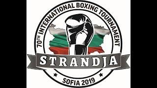 Ring B - 70th International Boxing Tournament Strandja 2019 session 22B