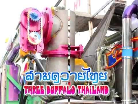 รถเกี่ยวข้าวสามควายไทย โฉมใหม่ 2013 ล่าสุด