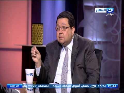 اخر النهار - لقاء الدكتور / زياد بهاء الدين  - نائب رئيس الوزراء الاسبق