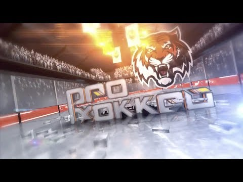 «PRO Хоккей» выпуск 20.07.2017