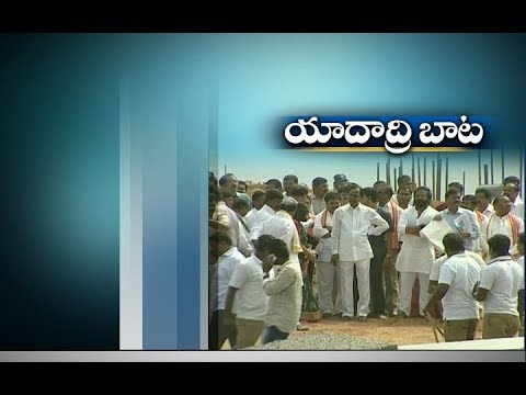 CM KCR to Visit & Inspect Works | of Yadadri Temple Today
