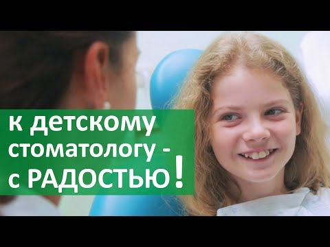 Стоматолог для детей. 😁 Создаем комфортные условия для детей на приеме у стоматолога. Алёна