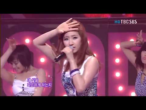Wonder Girls - So Hot Live! Music Videos
