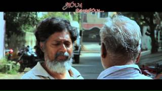 Appa..Venampa... Movie Official Trailer