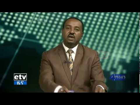 Dr Abiy Make A Phone Call To The Family Who Lost Their Family During The Rally