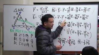 FCS数学教室/ベクトル入門2限目「一直線上になる事の証明」【後】