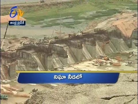 Andhra Pradesh | 27th October 2018 | Ghantaravam 9 AM News Headlines