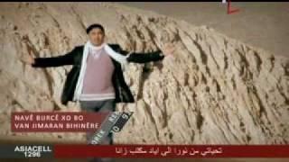 loqman rekani  New klip 2011