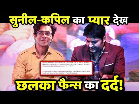 Fans Got Emotional After Seeing Kapil Sharma And Sunil Grover's Twitter Conversation!