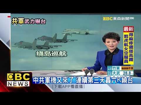 日:遼寧號與另6艘大陸艦艇 正在台灣東方
