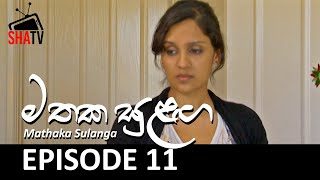 Mathaka Sulanga - Episode 11