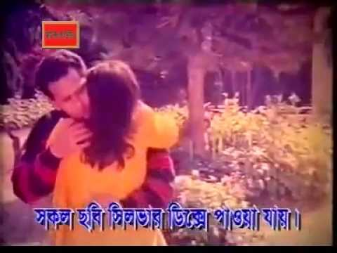 Bangla Movie Song: Ei Chokh Ei Buk:salman Shah - Jibon Songsar (সালমান শাহ).mp4 video