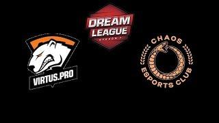 VP vs Chaos Esports Club DreamLeague Season 11 Highlights Dota 2