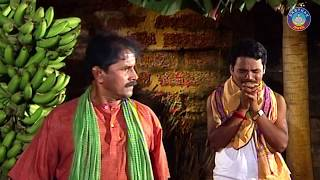 Rati 2ta Re Toki Saha Romance  New Film Comedy  Sarthak Music