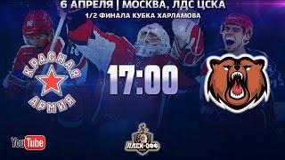 Красная Армия : Кузнецкие медведи